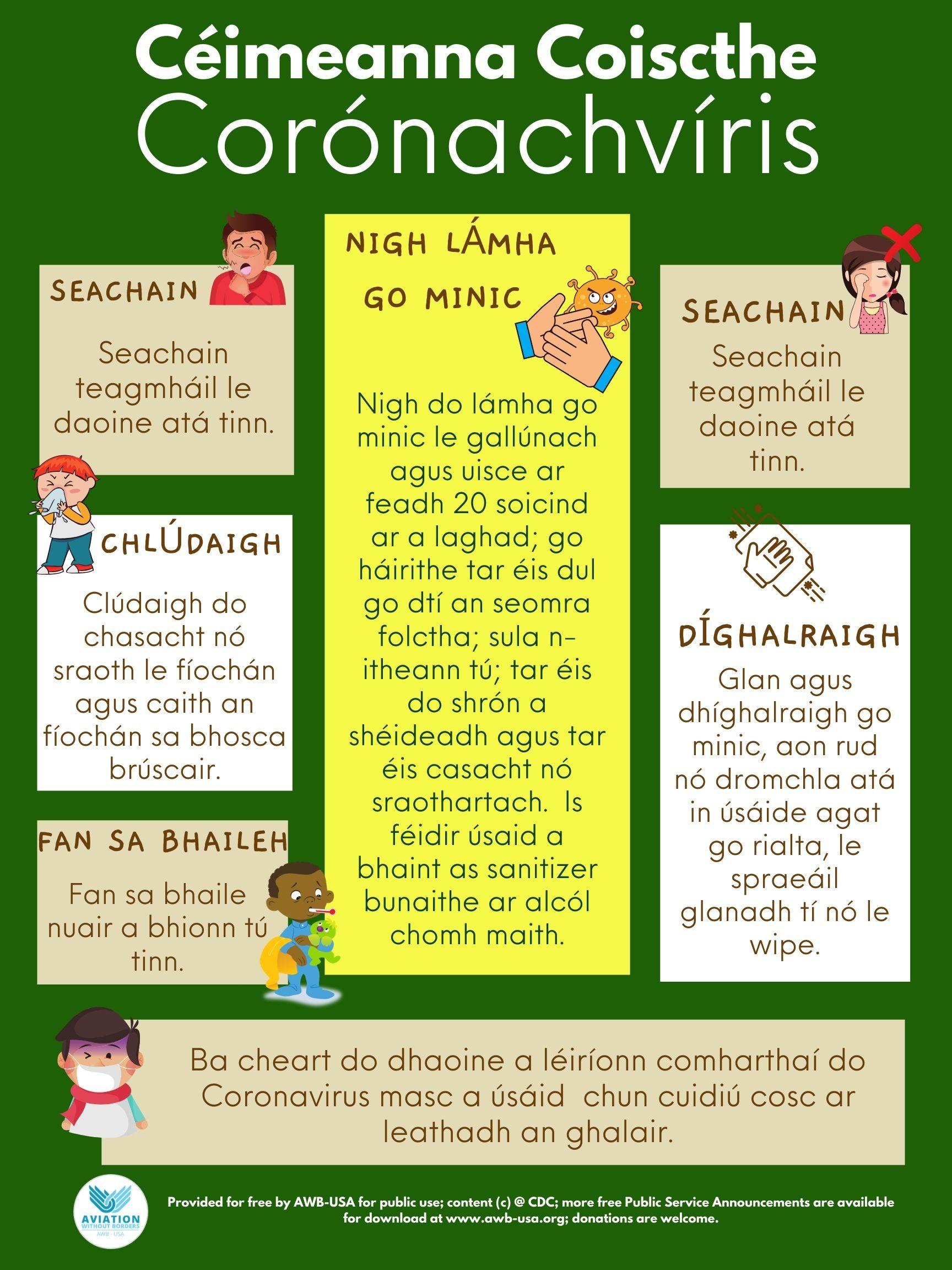Gaelic 2
