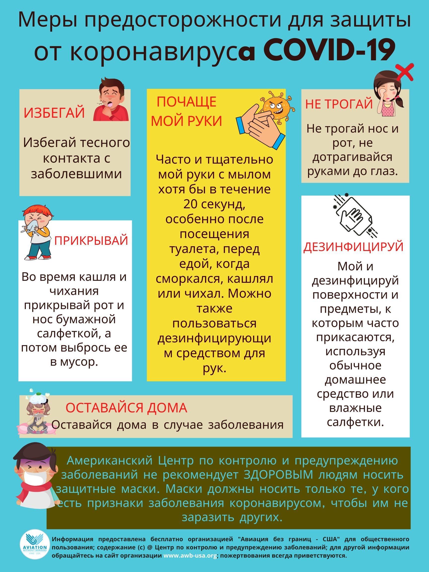 Russian 1