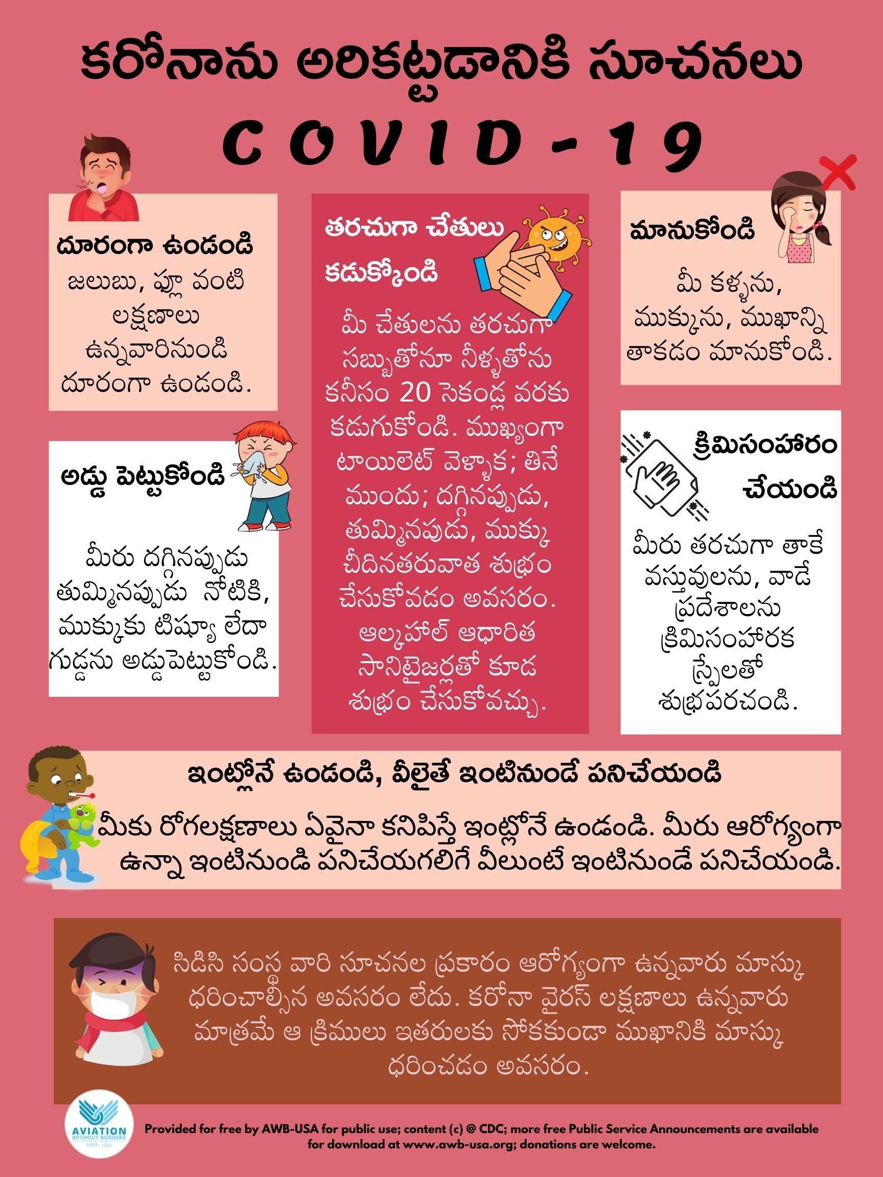 Telugu 2